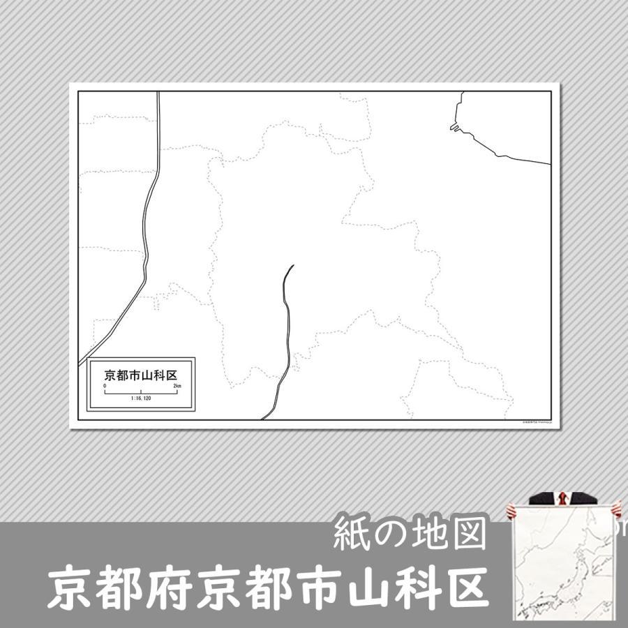 京都府京都市山科区の紙の白地図 freemap