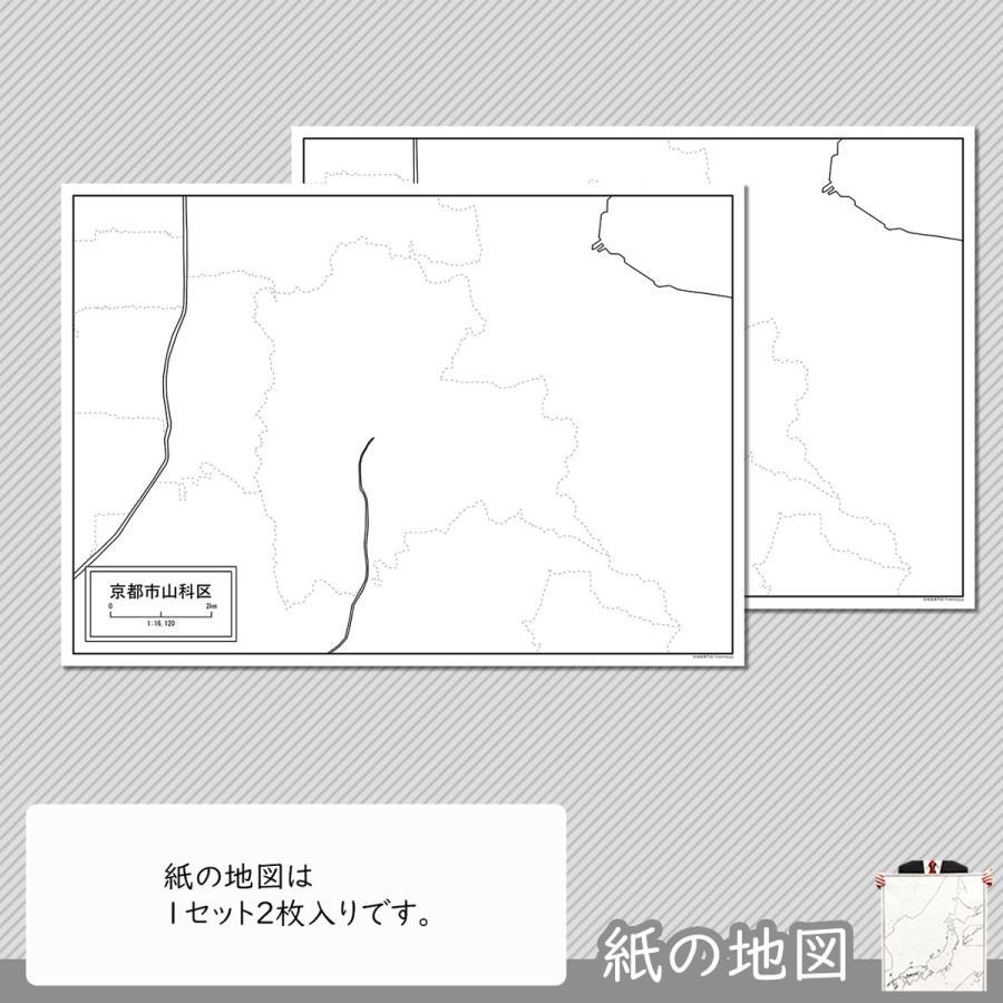 京都府京都市山科区の紙の白地図 freemap 04