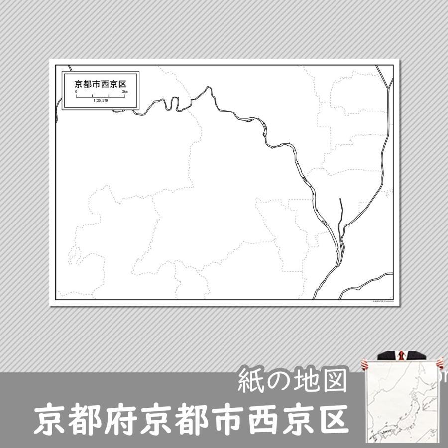 京都府京都市西京区の紙の白地図 freemap
