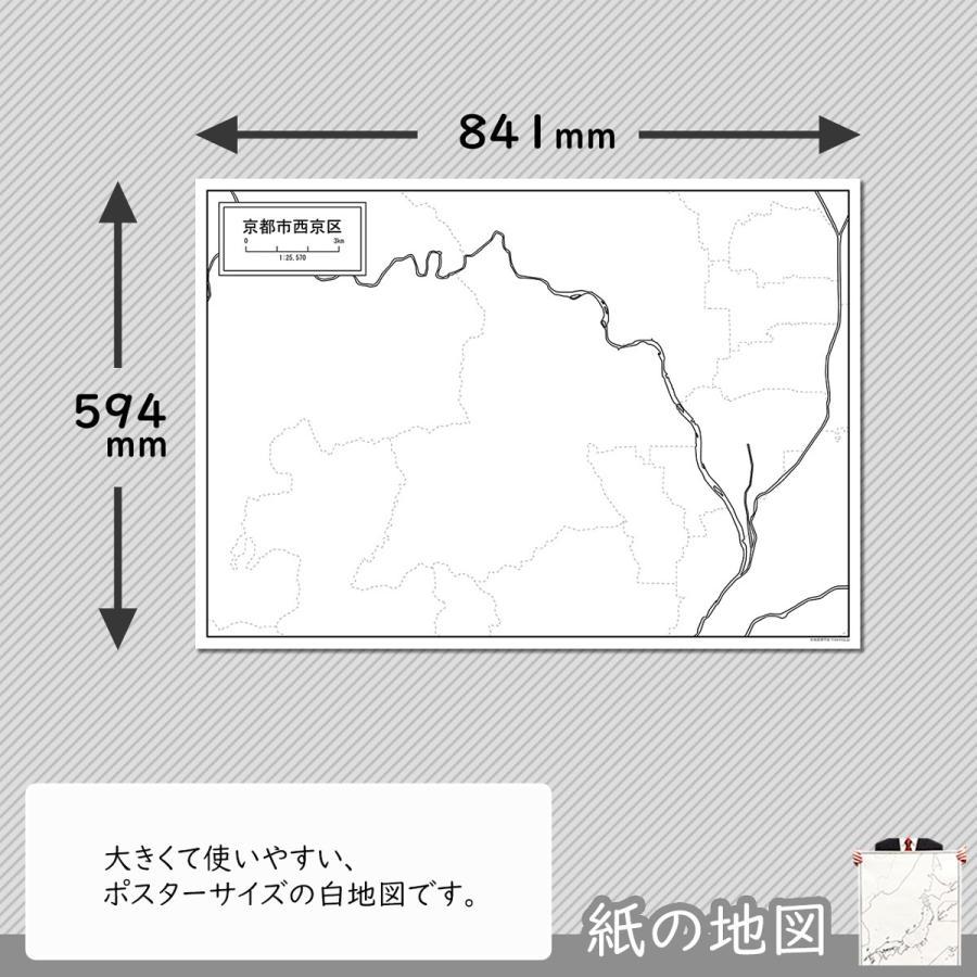 京都府京都市西京区の紙の白地図 freemap 02