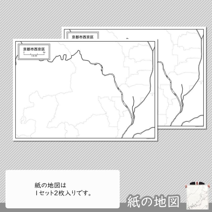 京都府京都市西京区の紙の白地図 freemap 04