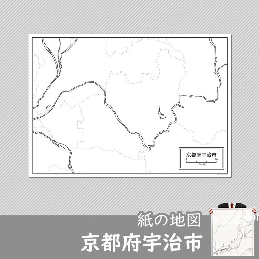 京都府宇治市の紙の白地図 freemap