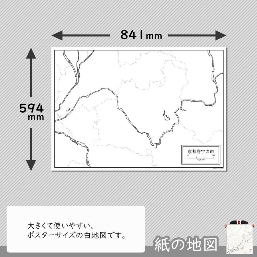 京都府宇治市の紙の白地図 freemap 02
