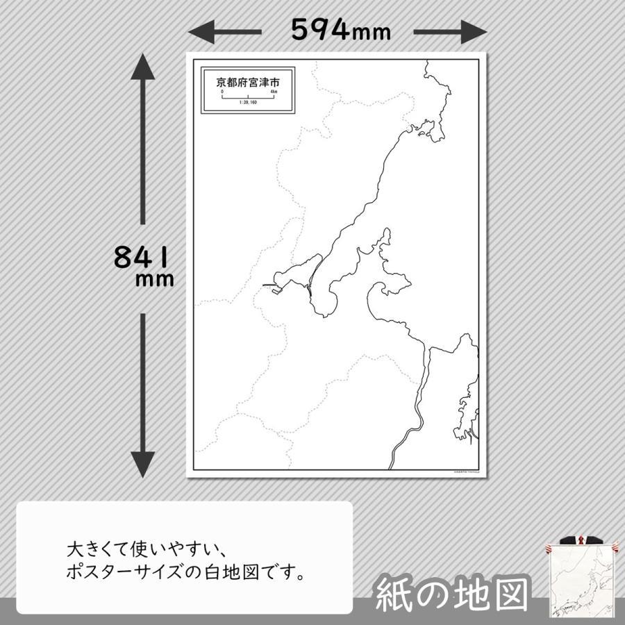 京都府宮津市の紙の白地図|freemap|02