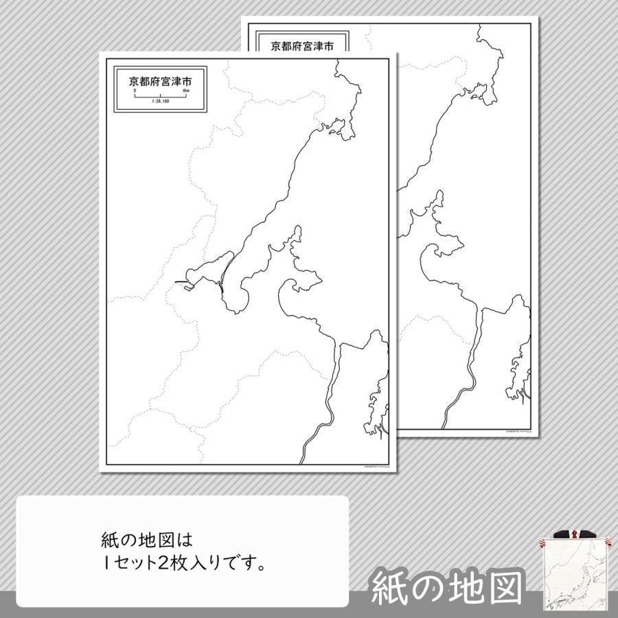 京都府宮津市の紙の白地図|freemap|04