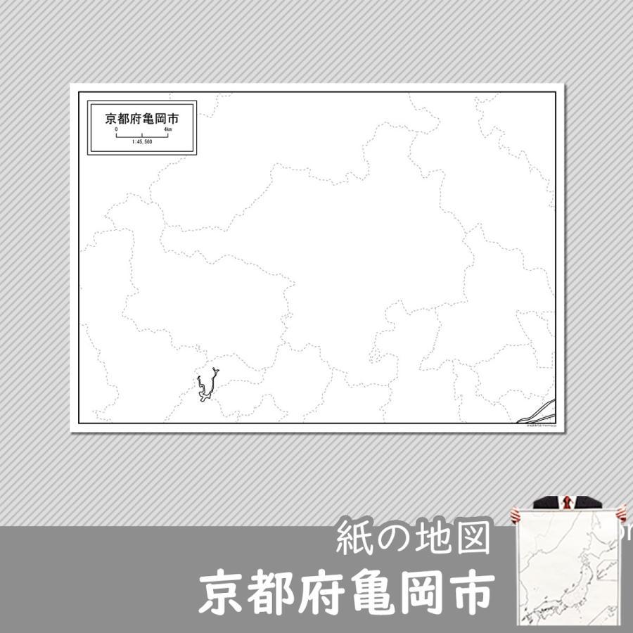 京都府亀岡市の紙の白地図 freemap