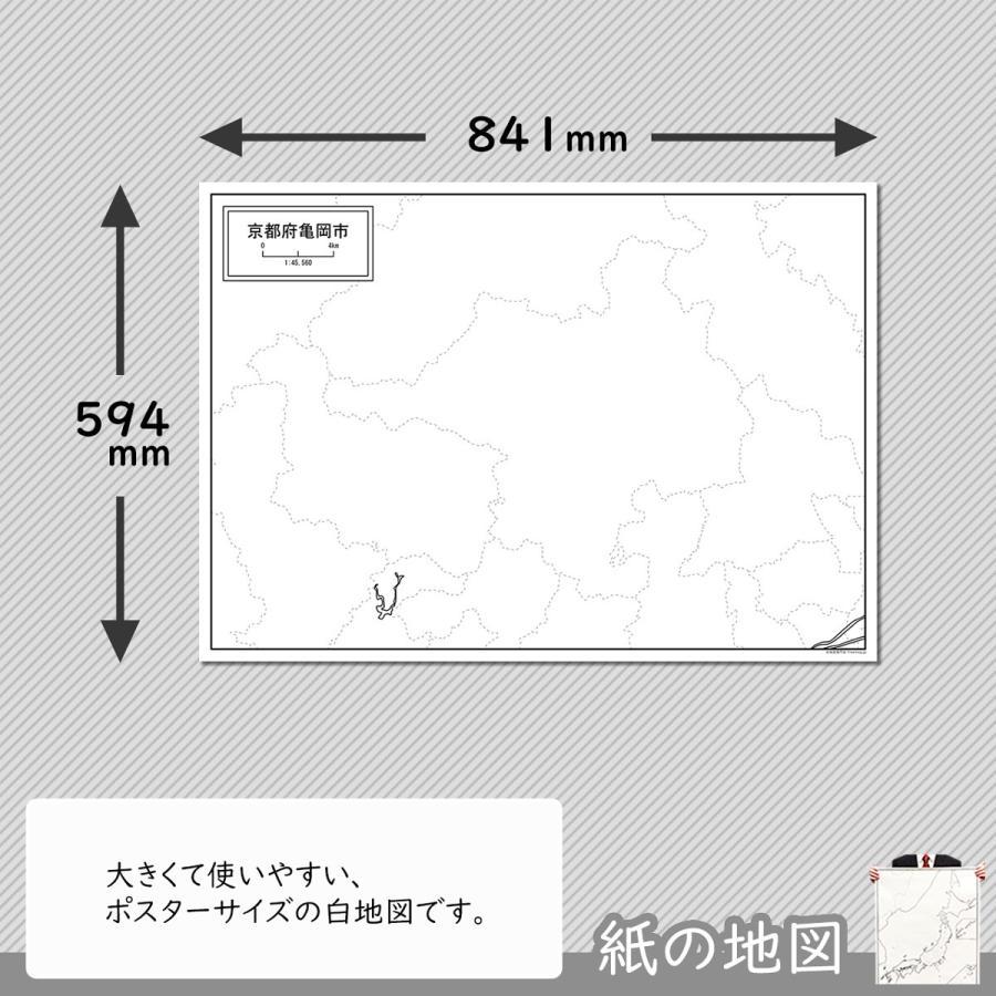 京都府亀岡市の紙の白地図 freemap 02