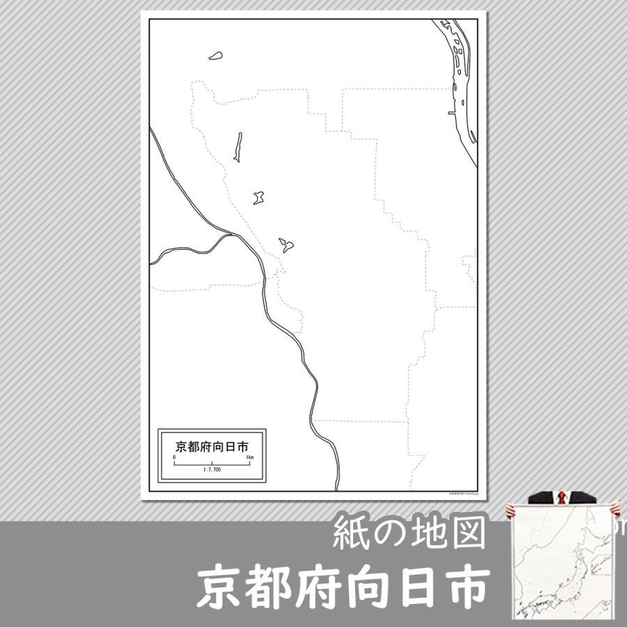 京都府向日市の紙の白地図|freemap