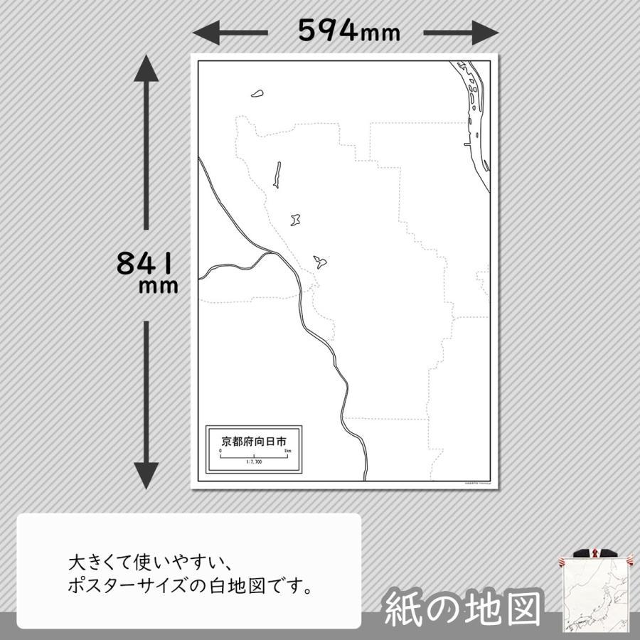 京都府向日市の紙の白地図|freemap|02