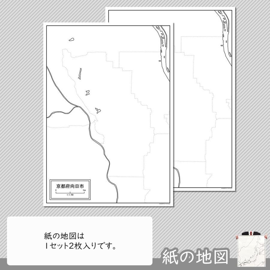 京都府向日市の紙の白地図|freemap|04