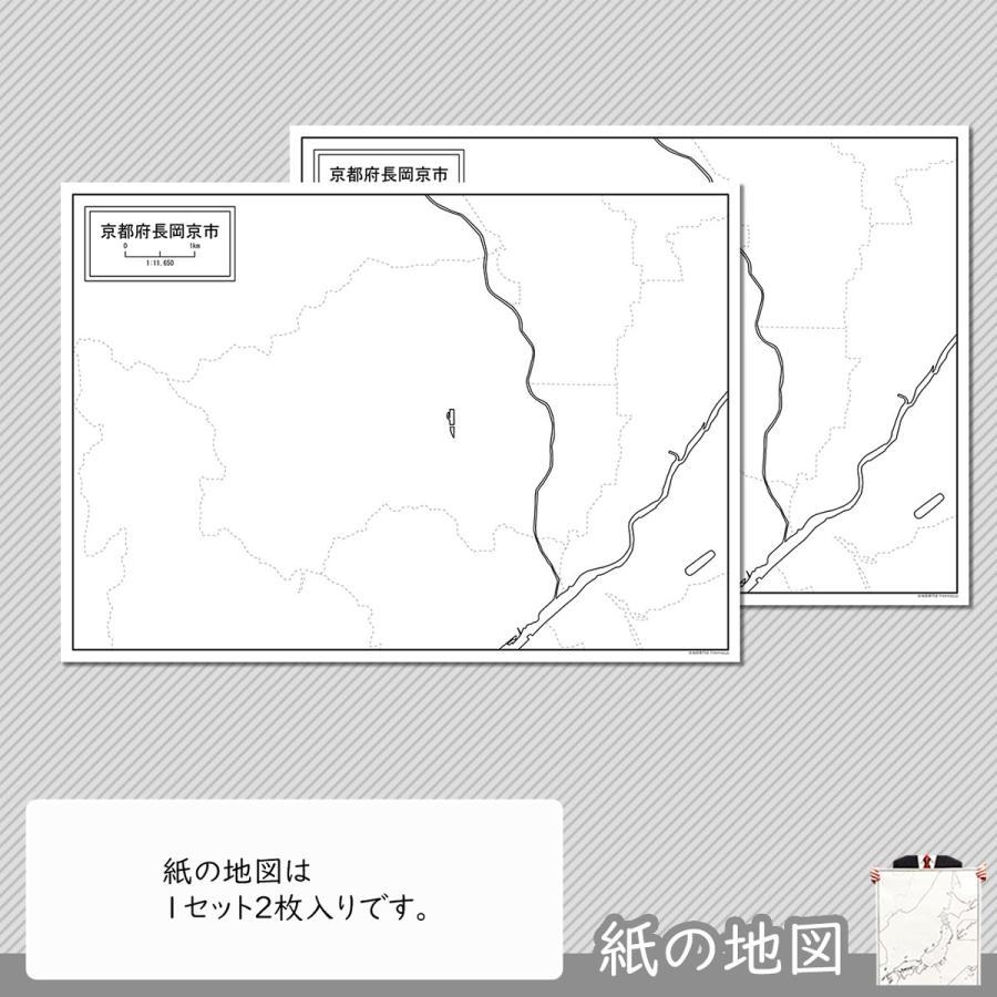 京都府長岡京市の紙の白地図|freemap|04