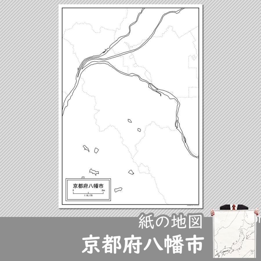 京都府八幡市の紙の白地図|freemap