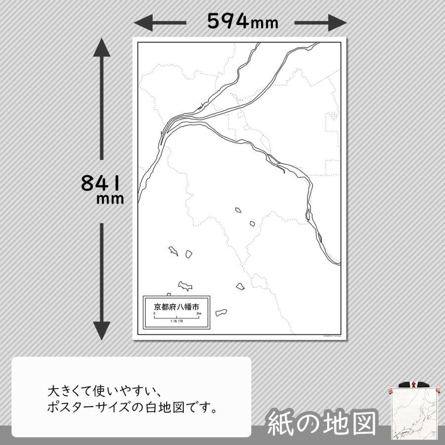 京都府八幡市の紙の白地図|freemap|02
