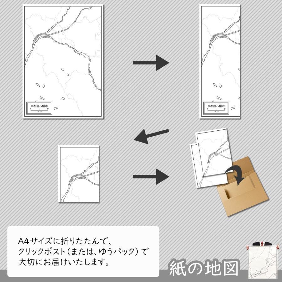 京都府八幡市の紙の白地図|freemap|05