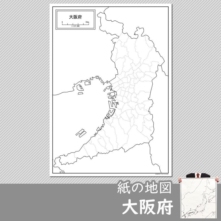 大阪府の紙の白地図 freemap