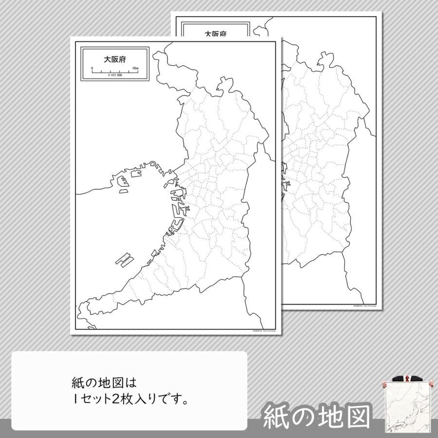 大阪府の紙の白地図 freemap 04