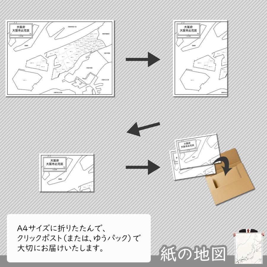 大阪市此花区の紙の地図|freemap|05