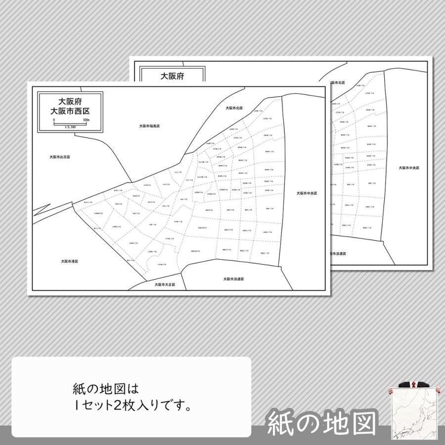 大阪市西区の紙の地図|freemap|04