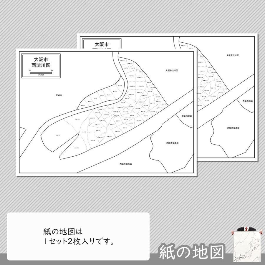 大阪市西淀川区の紙の地図 freemap 04