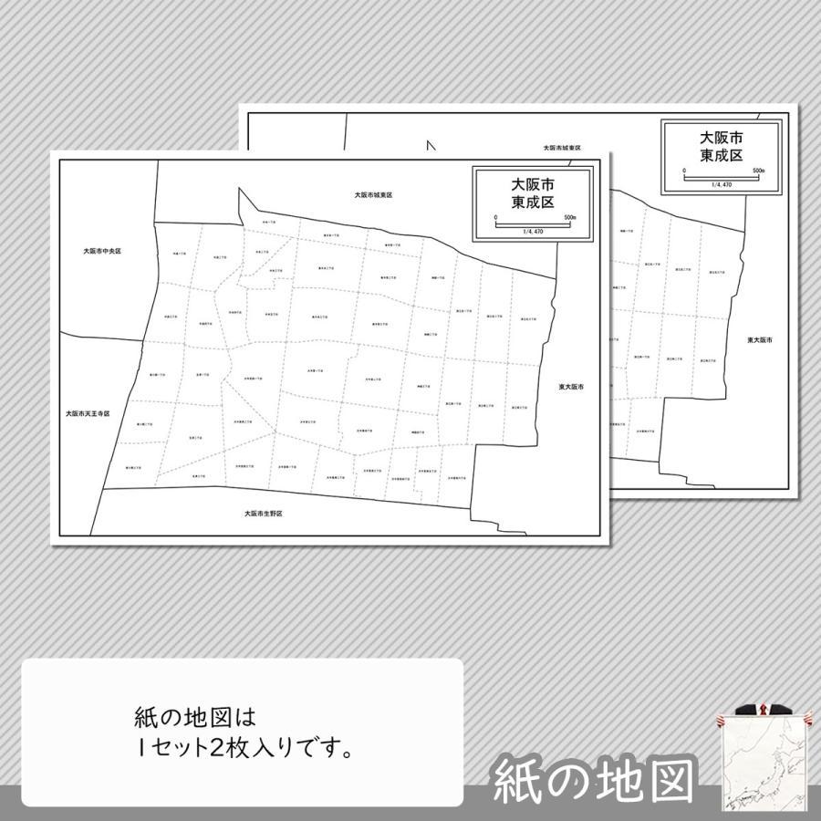 大阪市東成区の紙の地図|freemap|04