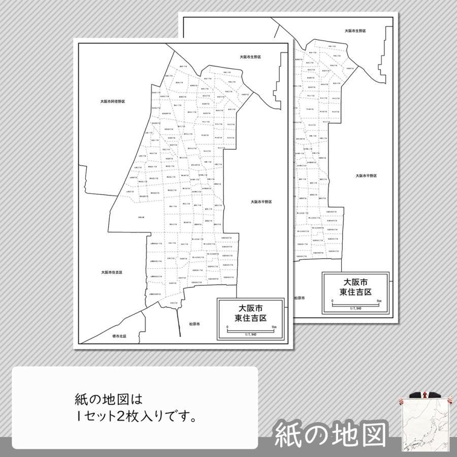大阪市東住吉区の紙の地図|freemap|04