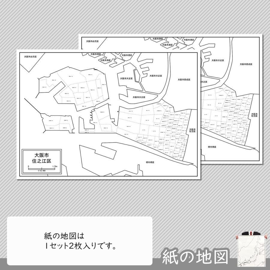 大阪市住之江区の紙の地図|freemap|04