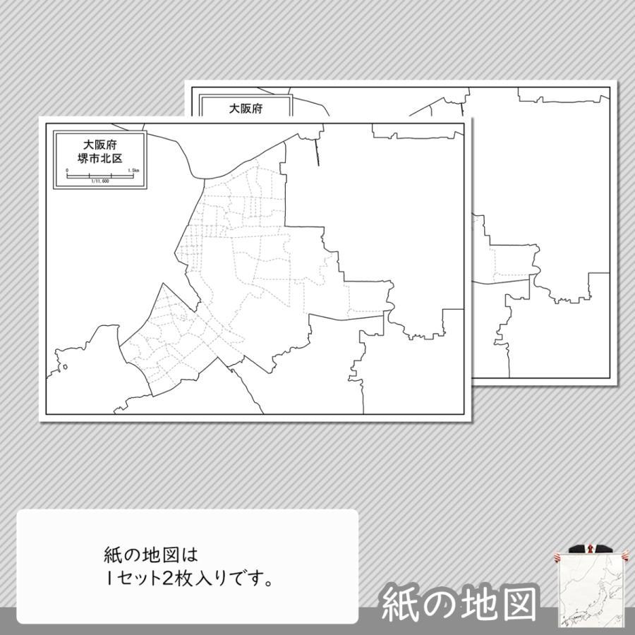 堺市北区の紙の地図 freemap 04