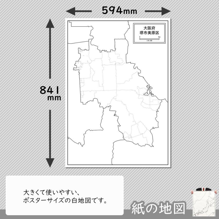 堺市美原区の紙の地図|freemap|02