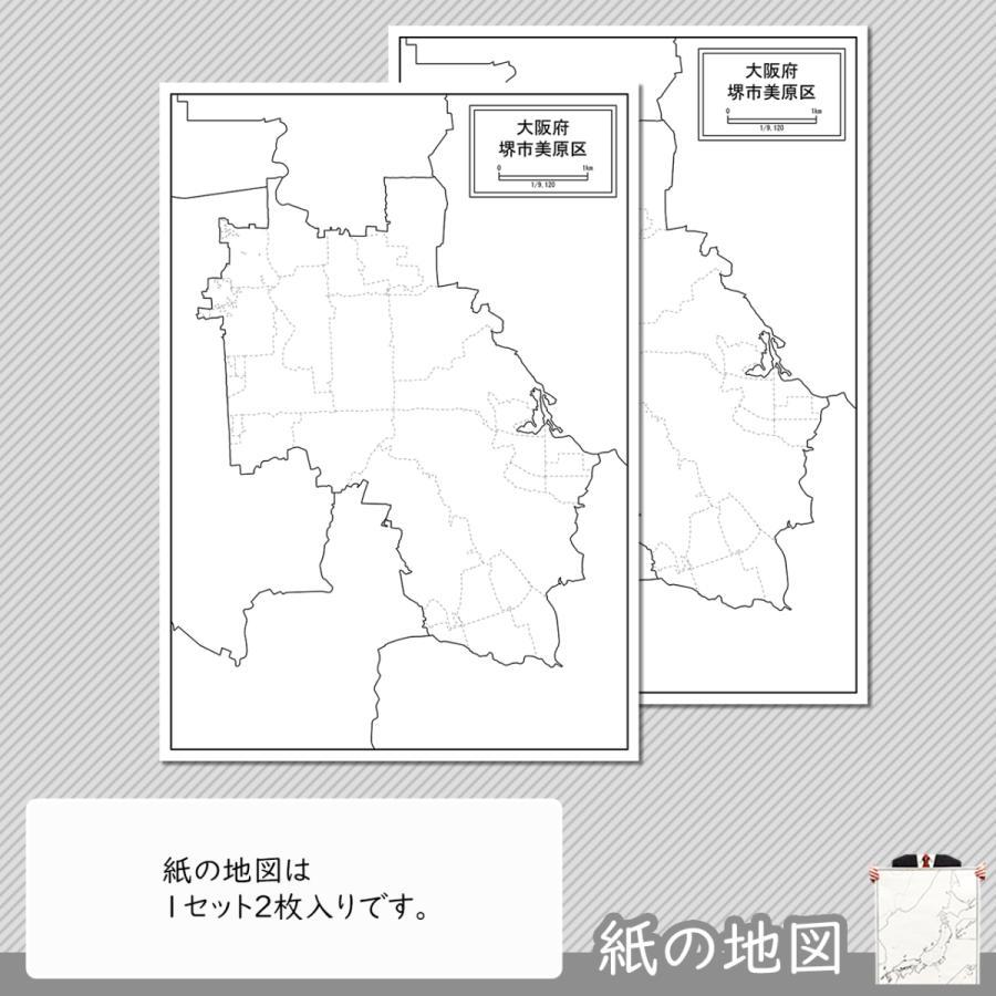 堺市美原区の紙の地図|freemap|04