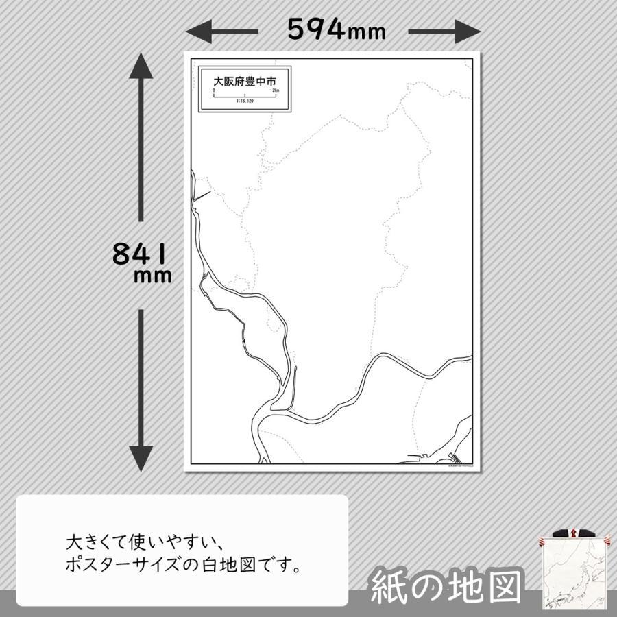 大阪府豊中市の紙の白地図 freemap 02