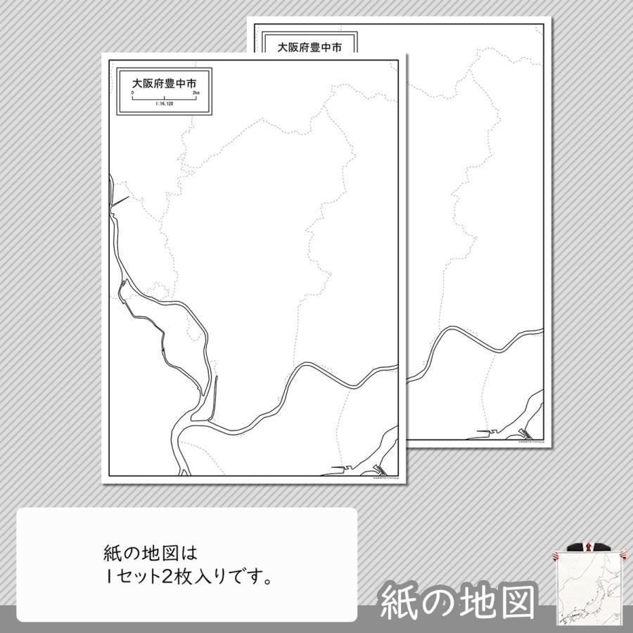 大阪府豊中市の紙の白地図 freemap 04