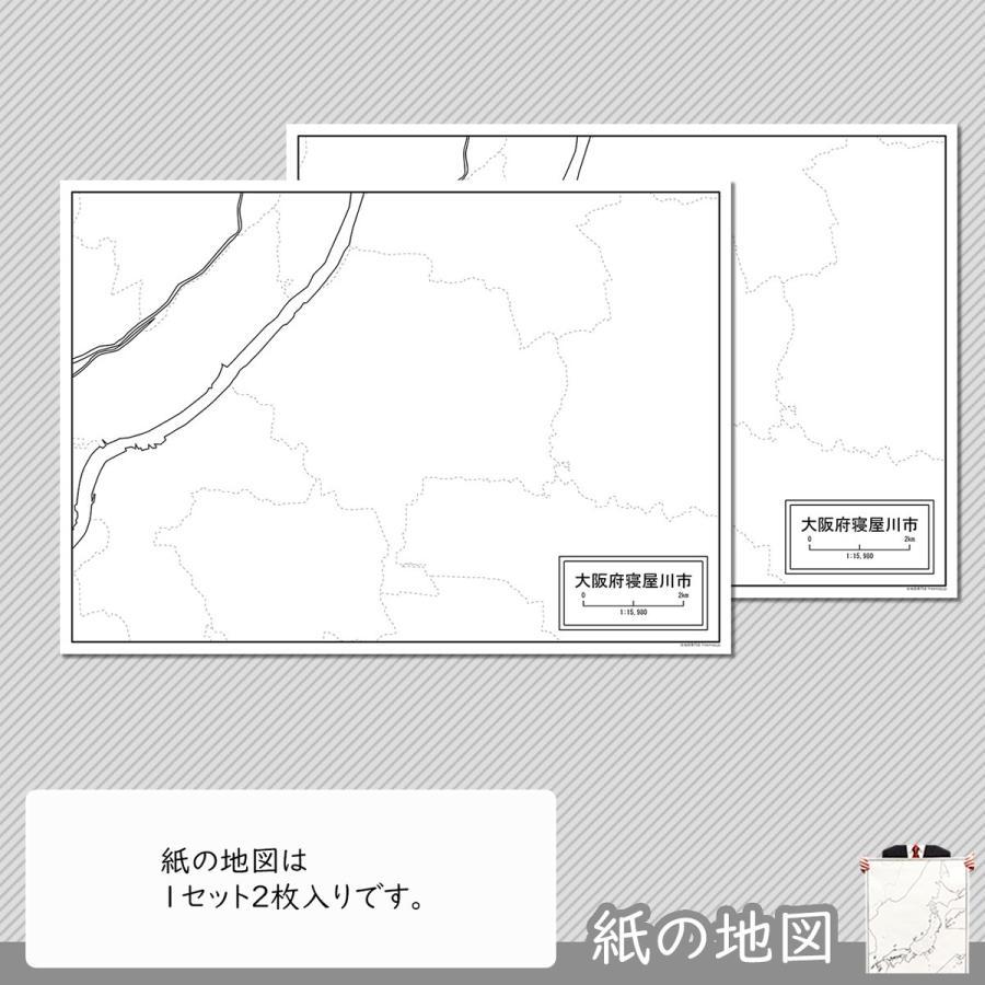 大阪府寝屋川市の紙の白地図|freemap|04