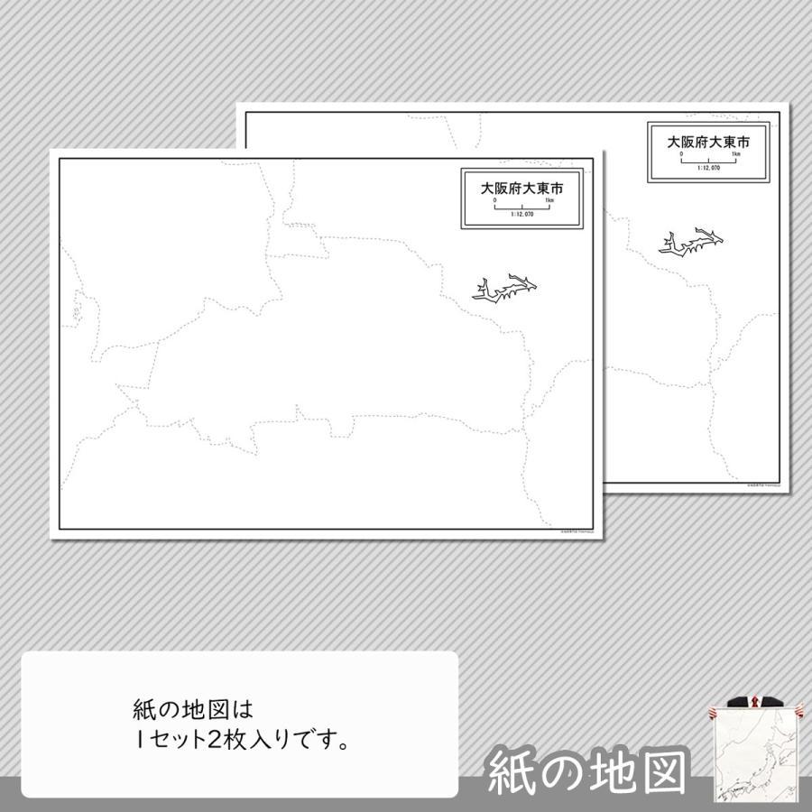 大阪府大東市の紙の白地図|freemap|04