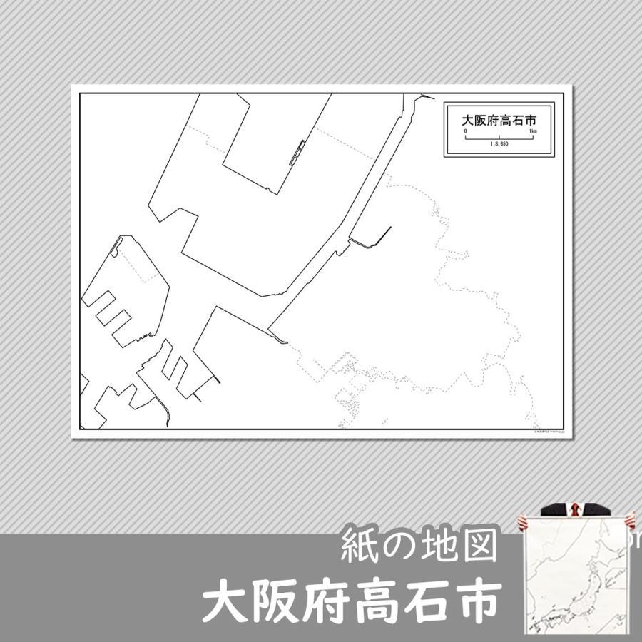 大阪府高石市の紙の白地図 freemap