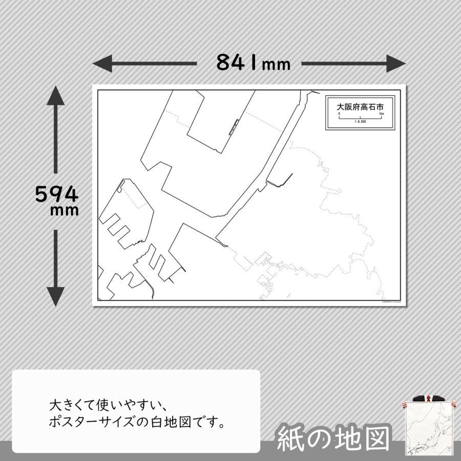 大阪府高石市の紙の白地図 freemap 02