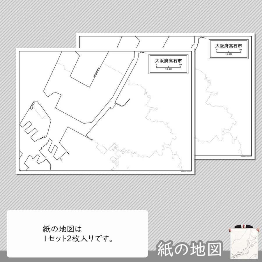大阪府高石市の紙の白地図 freemap 04