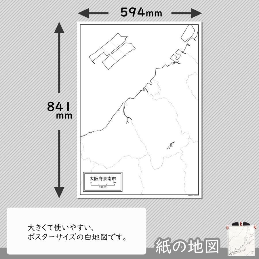 大阪府泉南市の紙の白地図|freemap|02