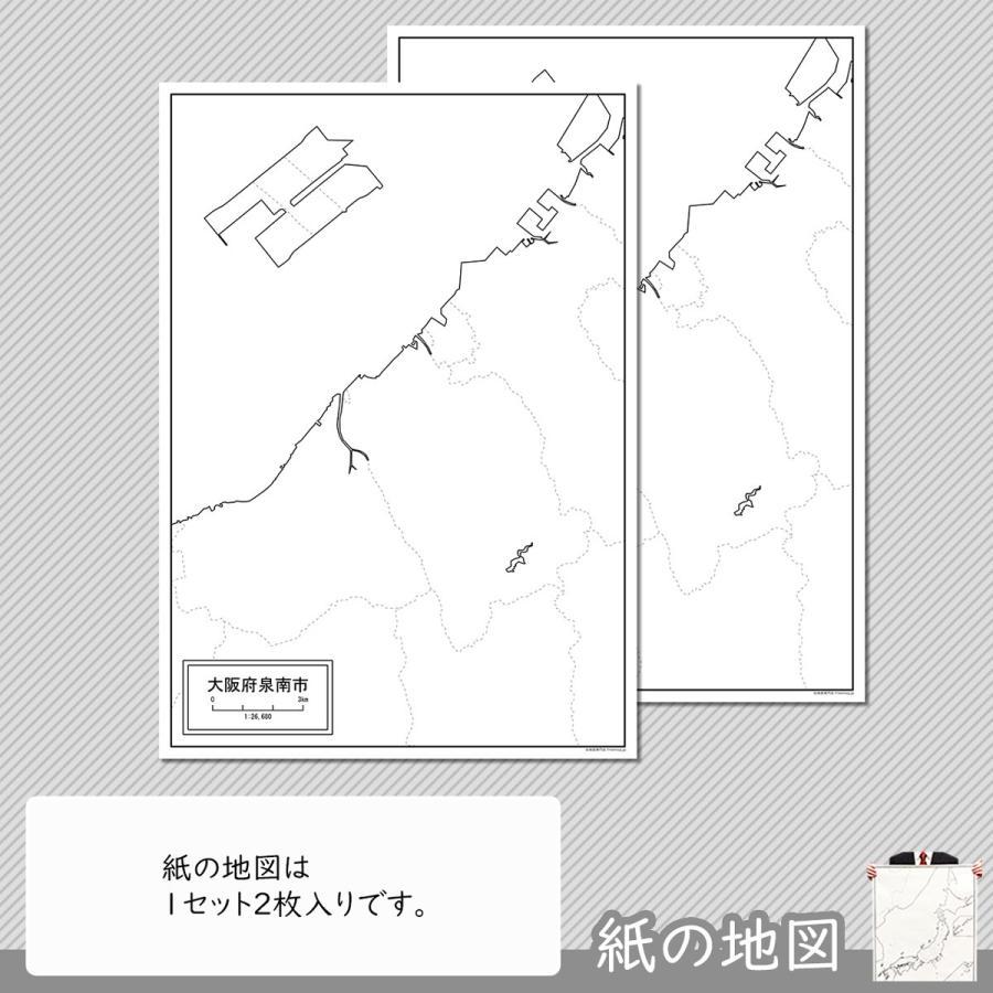 大阪府泉南市の紙の白地図|freemap|04