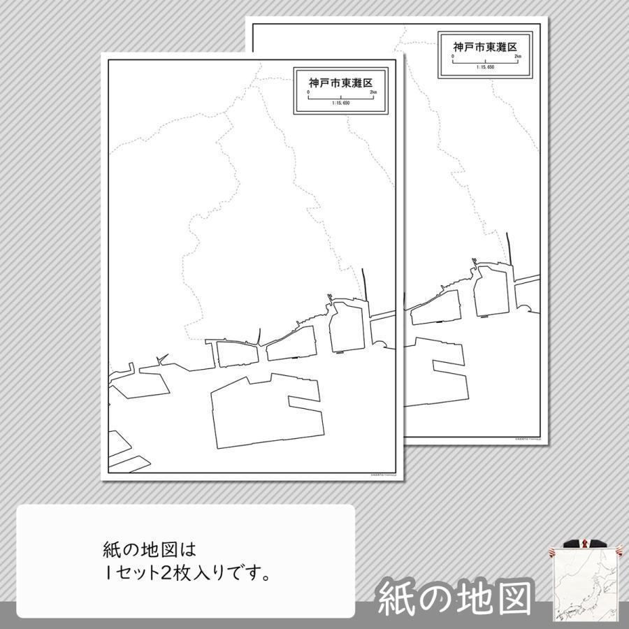 兵庫県神戸市東灘区の紙の白地図|freemap|04