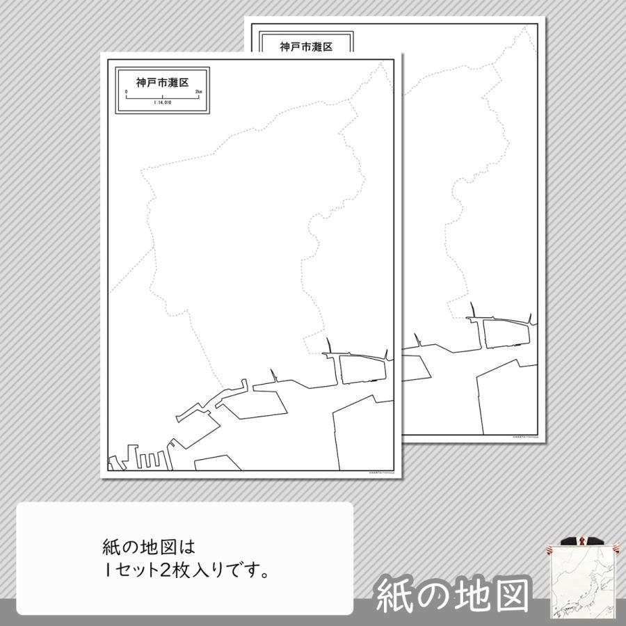 兵庫県神戸市灘区の紙の白地図|freemap|04
