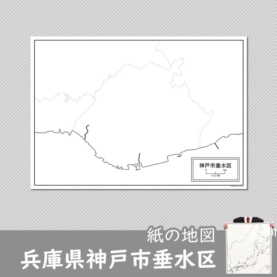 兵庫県神戸市垂水区の紙の白地図 freemap