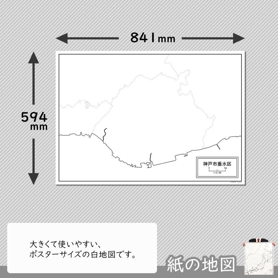 兵庫県神戸市垂水区の紙の白地図 freemap 02