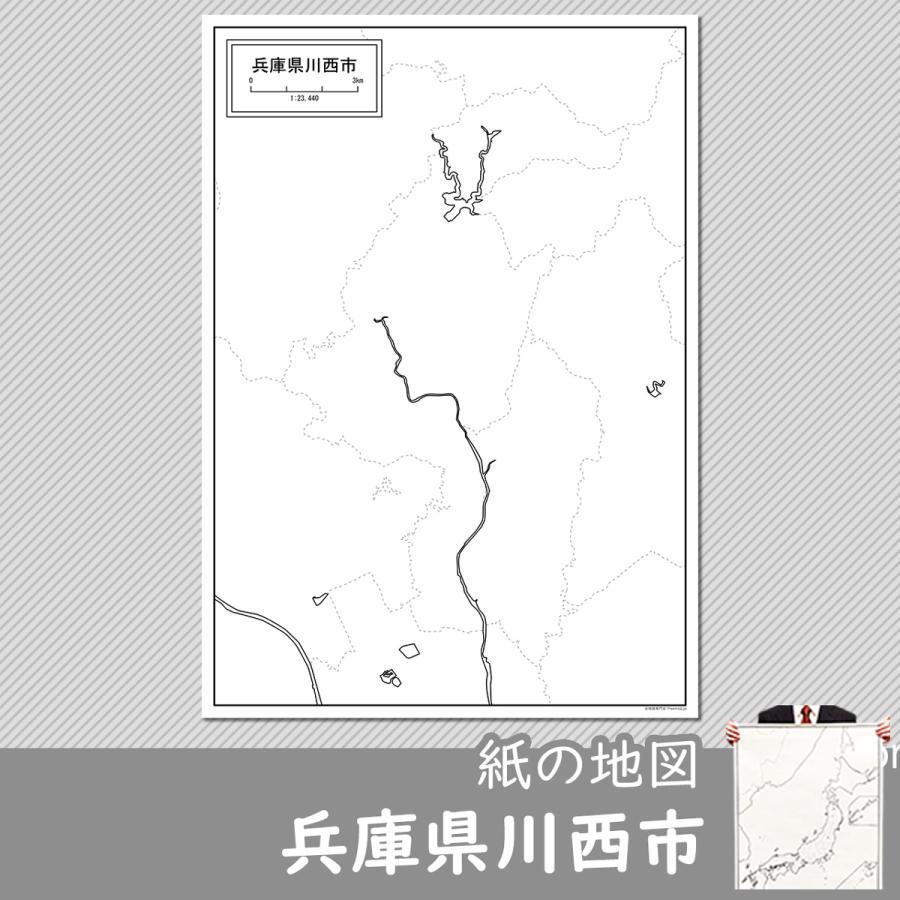 兵庫県川西市の紙の白地図|freemap