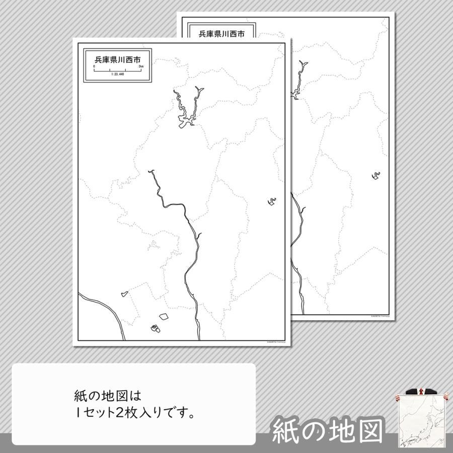 兵庫県川西市の紙の白地図|freemap|04