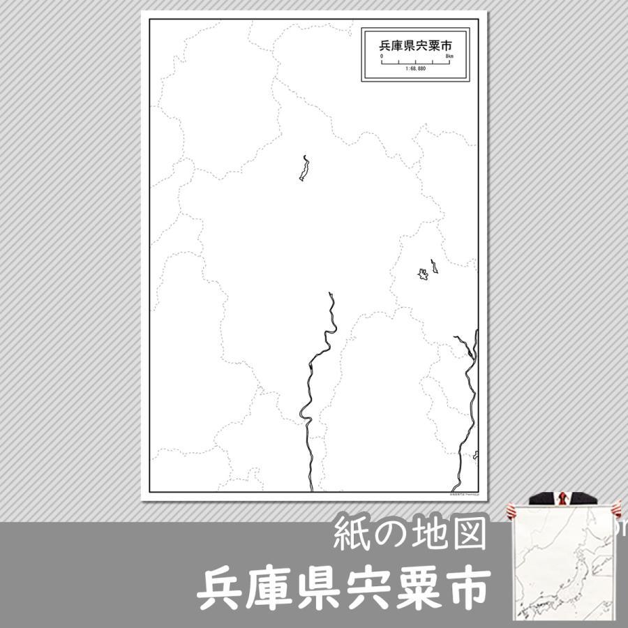 兵庫県宍粟市の紙の白地図 freemap