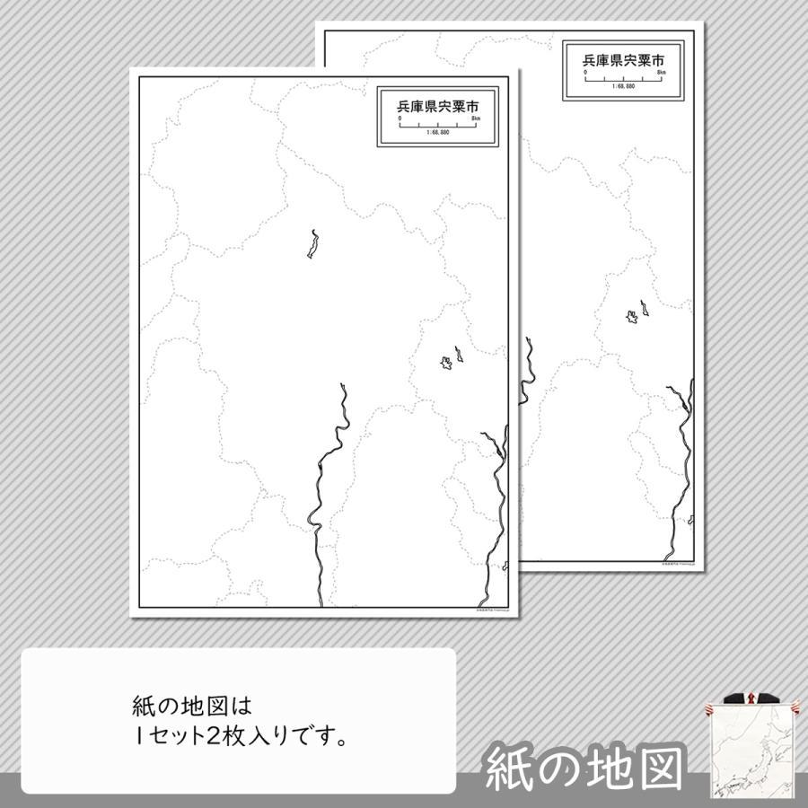兵庫県宍粟市の紙の白地図 freemap 04