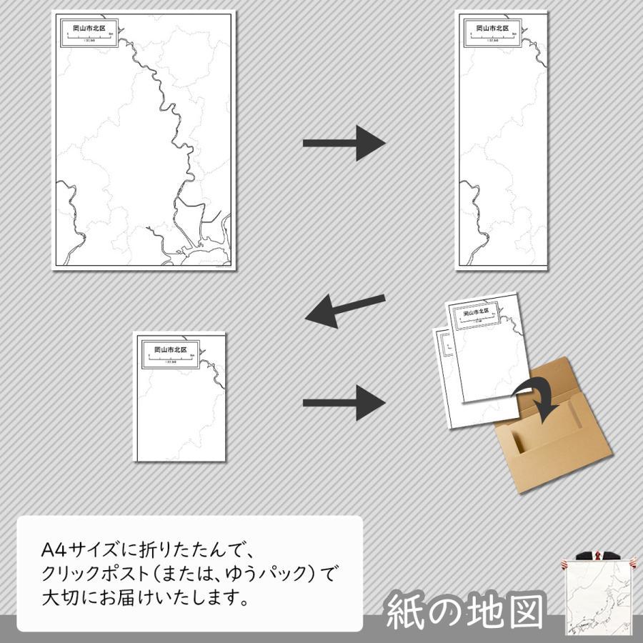 岡山市北区の紙の白地図 A1サイズ2枚セット freemap 05