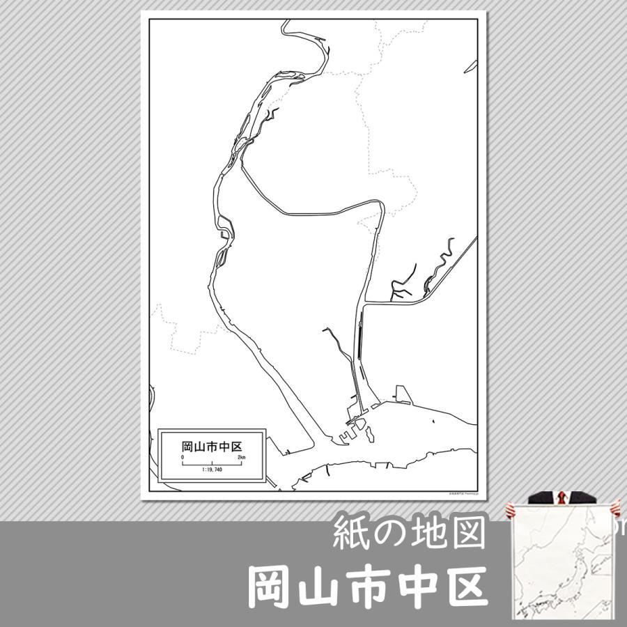 岡山市中区の紙の白地図 A1サイズ2枚セット|freemap