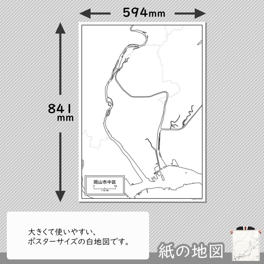 岡山市中区の紙の白地図 A1サイズ2枚セット|freemap|02
