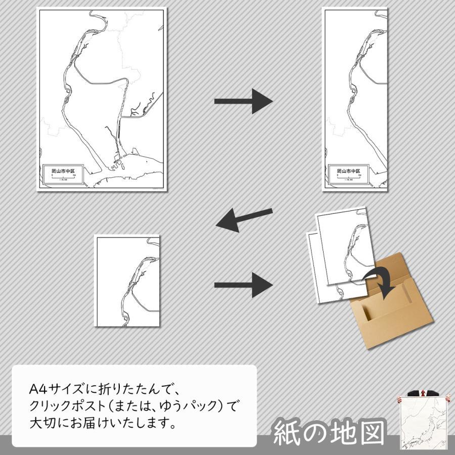 岡山市中区の紙の白地図 A1サイズ2枚セット|freemap|05